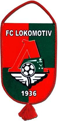 Вымпел Локомотив 12 х 8