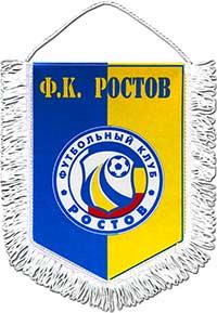 Вымпел Ростов 22 х 17