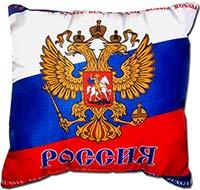 Подушка 1 Россия