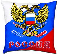 Подушка Россия Хоккей