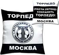 Подушка Торпедо 1