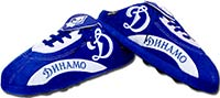 Тапочки в виде бутс Динамо