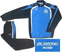 Костюм спортивный Динамо 07 Umbro
