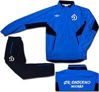 Костюм спортивный Динамо 2010 Umbro
