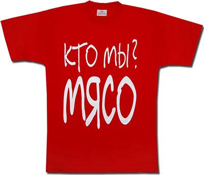 Красная футболка новые фото