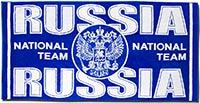 Полотенце большое Россия синее