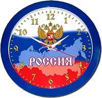 Часы настенные 1 Россия
