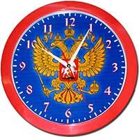 Часы настенные 2 Россия
