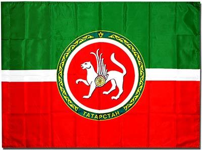 украсить подарок флаг татарстана с гербом фото приближением холодов